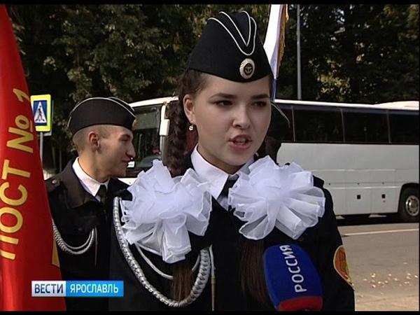 Ярославские школьники заступили в почетный караул у Вечного Огня