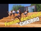 Female Dancehall Shenseea ft Konshens- Hard Drive CHIKIBRO
