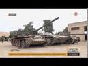 В Сирии боевики сдают оружие и переходят на сторону официального Дамаска