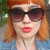 Алёна Полякова