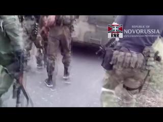 Ополченцы идут в бой. Зачистка дороги с Дмитровки на Снежное