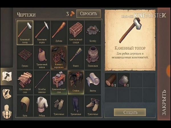 Где фармить ресурсы новичку? Grim Soul: Dark Fantasy Survival