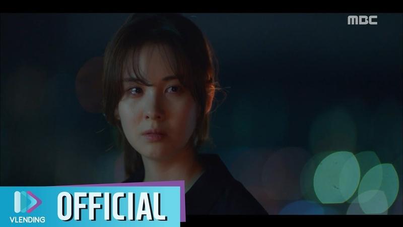 [MV] 소향(Sohyang) - 눈을 감아 [시간 OST Part.2 (Time OST Part.2)]