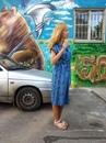 Даша Сумеркина фото #14