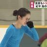 """Figure skating on Instagram: """"Satoko's 3A attempt 🥰 — Source: 5lWxj19rSTs satokomiyahara miyaharasatoko 宮原知子 figureskating ic"""