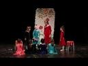 Студия Юного Творчества Спектакль Квартет Отчетный концертОтчетный концерт