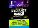 Как добраться на мероприятие Radiance Dance г Выборг