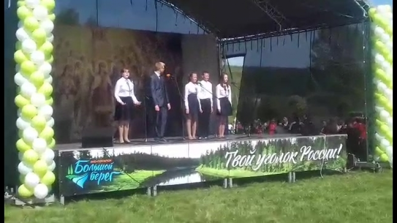 Творите добрые дела... лит.композиция в исполнении драматического объединения Радуга Щеколдинской СОШ.