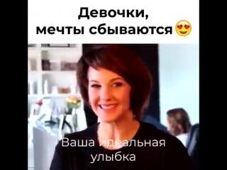 Подари себе идеальную улыбку PERFECT SMILE VENEERS