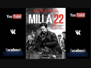 Milla 22: El escape / Pelicula completa / Ingles sub. al español
