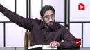 Аль Бакара 17 О сыны Исраиля Нуман Али Хан