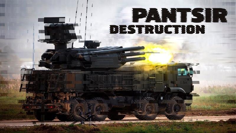 Детали И Разбор Уничтожения Сирийского Панциря-С1 Израильским Ударом