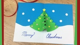 DIY Christmas gift card with Pop Up Tree Easy to do with kids