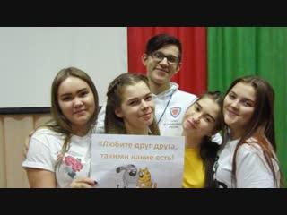 Социальный ролик Толерантность, Полина Гагарина