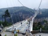 Стеклянный мост.