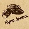 Магазин фиников KUPIFINIK.RU