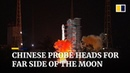 Chinese probe Chang e 4 heads for far side of the moon