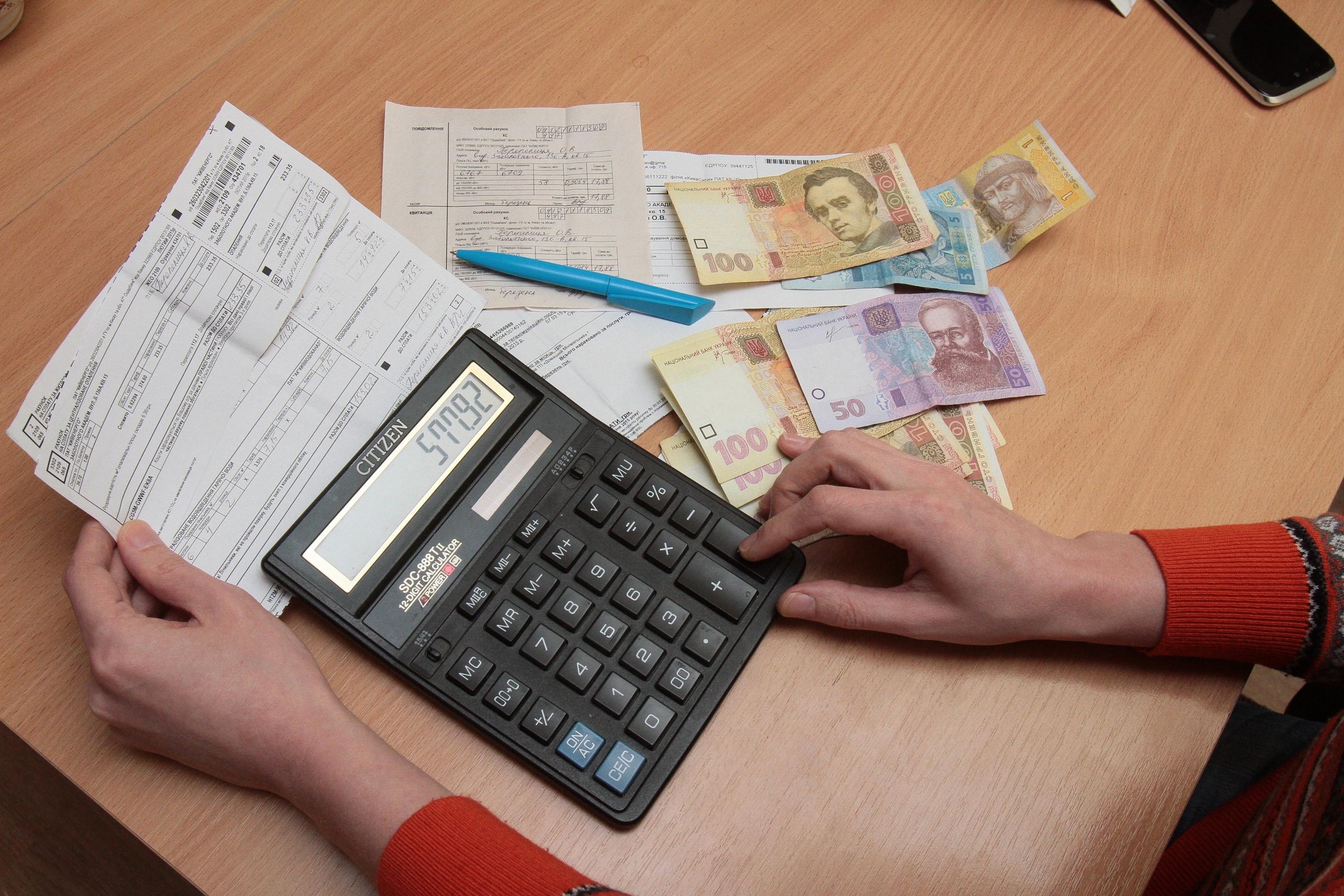 Жителям Лисичанска произвели перерасчет субсидий