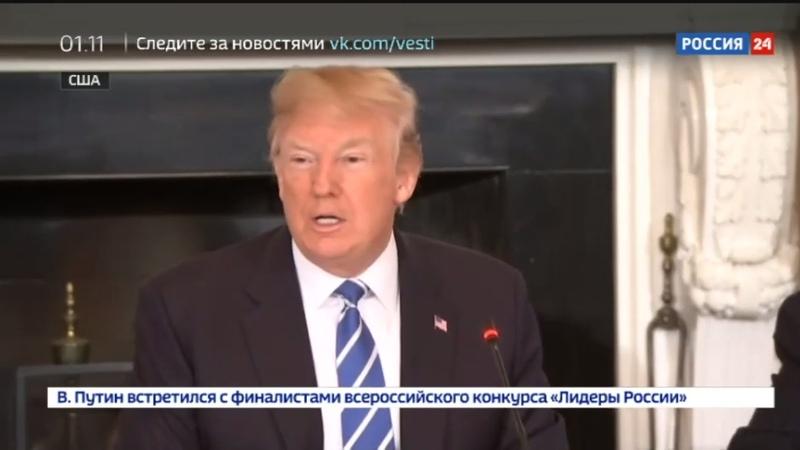 Новости на Россия 24 • США планирует увеличить военные расходы на 700 миллиардов