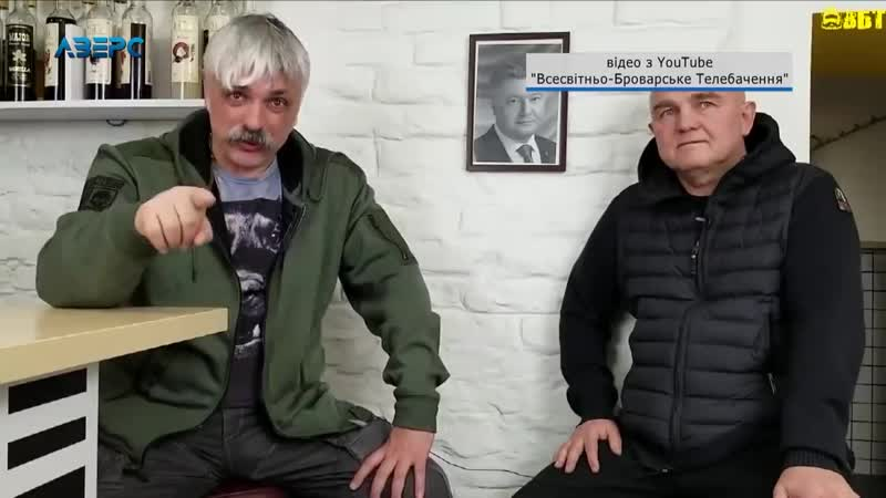 Істерія прихильників Порошенка уже закликають до вбивства