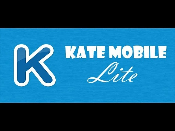 Kate Mobile без ограничений на музыку