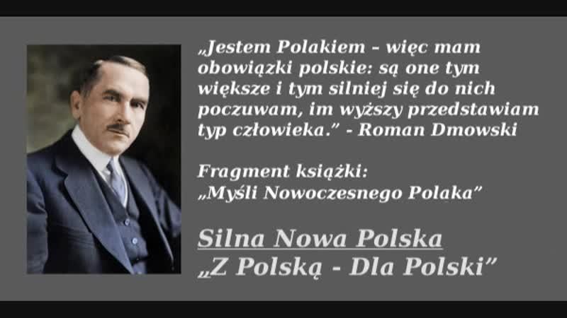 """Roman Dmowski Kwestia ukraińska - """"Wydawnictwo Historyczne"""" Manufaktura"""
