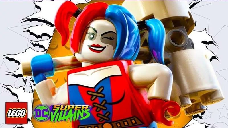 LEGO DC Super-Villains (Супер-Злодеи) - НАПАДЕНИЕ НА ПОЛИЦЕЙСКИЙ УЧАСТОК