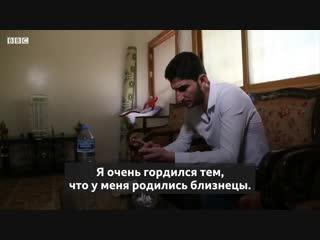 СИРИЯ. Жертва химической атаки военных режима Асада и России. Я потерял самых дорогих мне людей