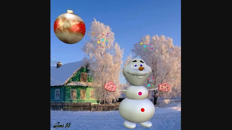 В преддверии Нового Года Всем сердцем хочу тишины… Пускай за окном непогода, Куранты ещё не слышны…