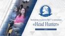 Экскурсия студентов ЯрГУ им. П.Г. Демидова в компанию Head Hunter