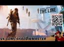 Часть 1 - Spec Ops The Line - 2012 - боевик не плохим сценарием