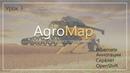 Урок №3 AgroMap клиент серверное android приложение Работаем с Hibernate