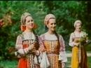 песня Русская красавица исполняет ХОР им.ПЯТНИЦКОГО
