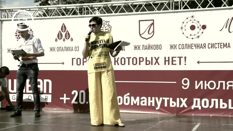 30 миллионов за пару дней - Цена дизайна офисов - Жены Пучкова и Долгина