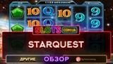 Видеообзор слота StarQuest от Big Time Gaming