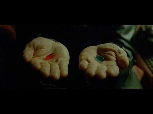 Матрица - какую пилюлю выберешь ты ?
