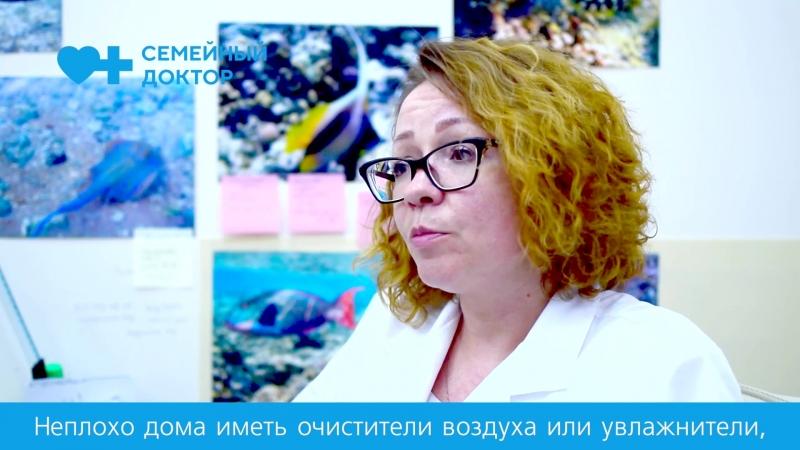Аллерголог иммунолог клиники Семейный доктор Ботвинникова Наталья Викторовна