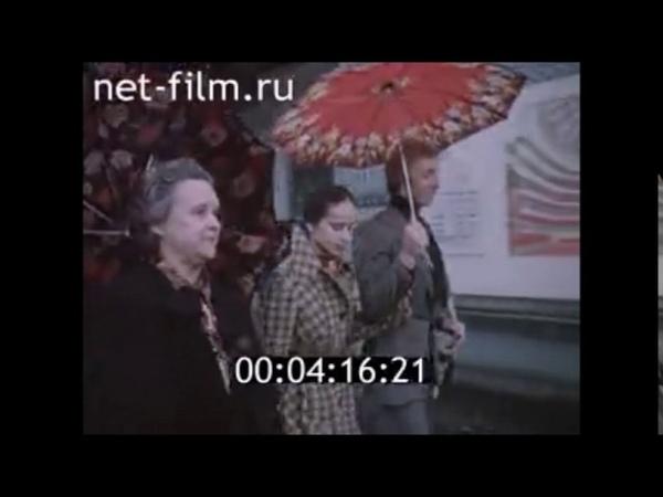 1976г.Балерина Надежда Павлова-первый сезон. Большой театр, двухсотый сезон