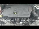 Купить Двигатель Ford Kuga 2.0 TDCi TXMA TXDA Двигатель Форд Куга 2.0 Наличие без предоплаты