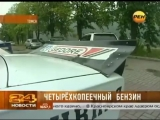 Новости Томска