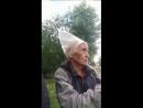 потерялась бабушка