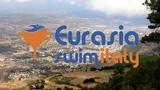 EURASIA SWIM CUP SICILY 2018