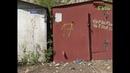 В Самаре продолжается демонтаж незаконно установленных гаражей
