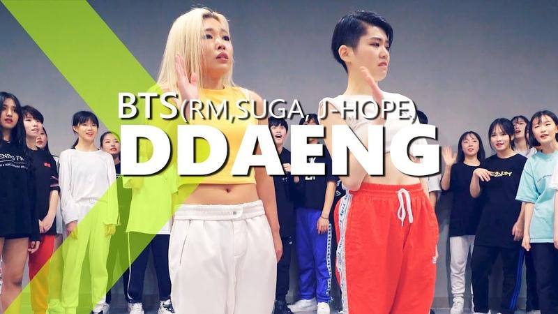 RM, SUGA, J-HOPE of BTS - DDAENG LIGI Choreography.