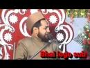 बीड़ी सिगरेट गुटखा पान मसाला खाने बालों के बारे में किया कहा सुनयेby maulana jarjees ansari s.