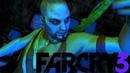 А ты знаешь что такое Безумие, А ♉ Far Cry3 12