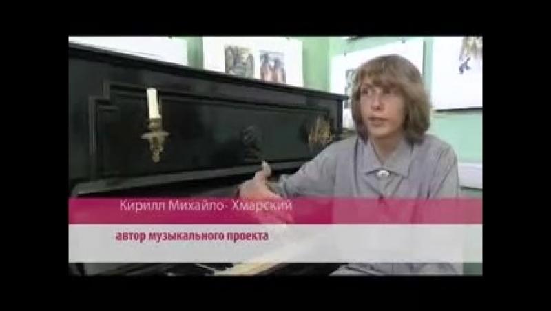 Кирилл Михайло-Хмарский ТАГАНРОГСКОЕ ОБОЗРЕНИЕ 10.08