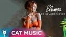 Elena - Un gram de suflet (Official Video)