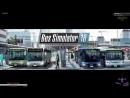 Bus Simulator 18 Отдыхаем с дядей Лёшей