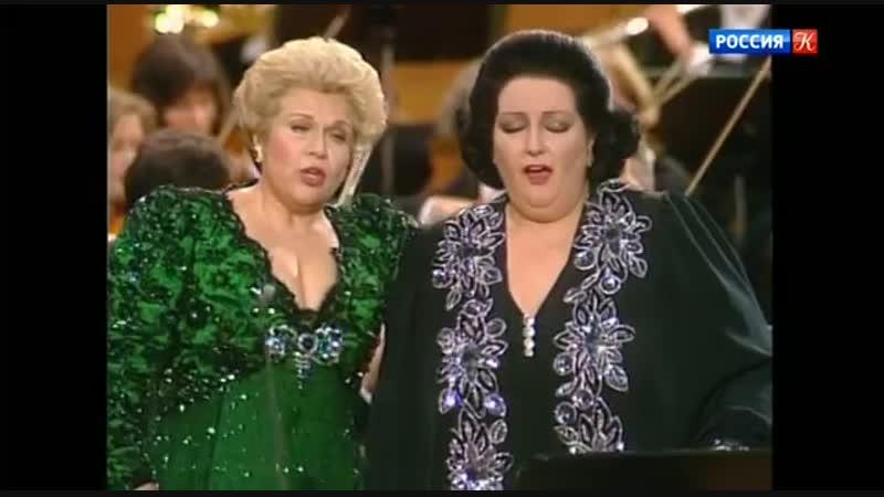 Montserrat Caballe and Marilyn Horn.Concert in Munich 1990.Монтсеррат Кабалье и Мэрил (1)